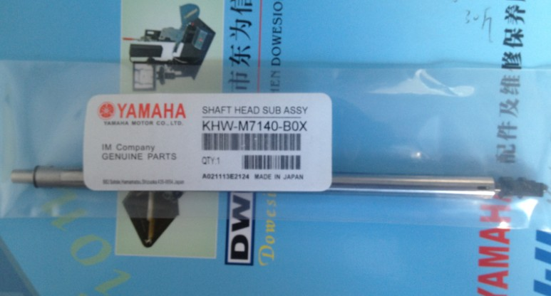 YAMAHA吸嘴杆KHW-M7140-B0X SHAFT HEAD SUB ASSY. YG100R吸嘴杆